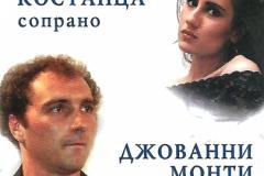 Concerto-brani-dopera-Casa-internazionale-della-musica-Mosca