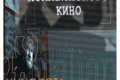 Movies-Trio-Mosca